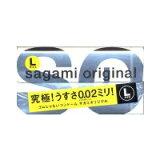 サガミオリジナル 002 Lサイズ 12個入 コンドーム