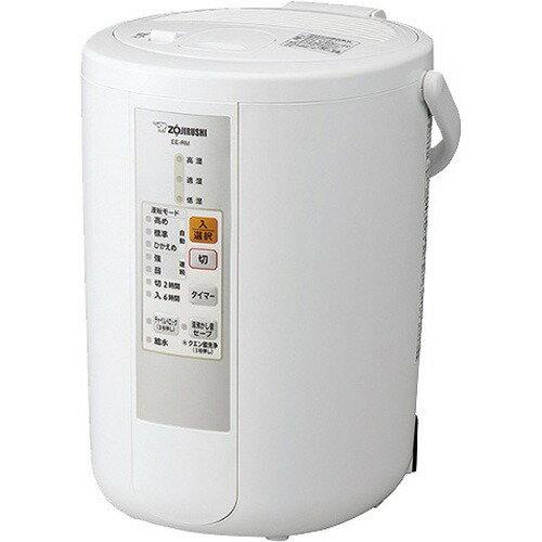 象印 スチーム式加湿器 タンク容量3.0L ホワイト EE-RM50-WA(1台)の写真