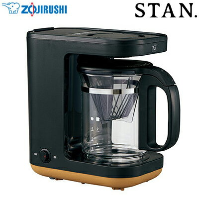 ZOJIRUSHI  STAN. コーヒーメーカー STAN.  EC-XA30-BAの写真