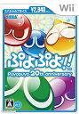 ぷよぷよ!!(スペシャルプライス)/Wii//A 全年齢対象 セガ RVLPSAUJ1