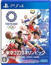 東京2020オリンピック The Official Video Game TM/PS4//B 12才以上対象 セガゲームス PLJM16423