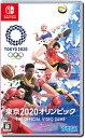 東京2020オリンピック The Official Video Game TM/Switch//B 12才以上対象 セガゲームス HACPAPP9A