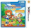 ぷよぷよクロニクル(スペシャルプライス)/3DS//A 全年齢対象 セガ CTR-2-BPUJ
