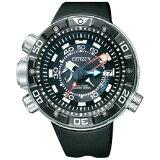 シチズン BN2024-05E ソーラー時計 プロマスター エコ・ドライブ AQUALAND 200m ダイバーズウオッチ BN202405E