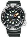 BN0176-08E シチズン プロマスター 300m飽和潜水防水 ソーラー MARINEシリーズ メンズタイプ BN017608E画像