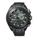 シチズン ソーラー時計 エコ・ドライブBluetooth エコ・ドライブブルートゥース アナログ×スマート BZ1025-02E