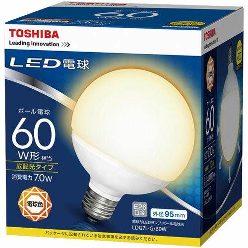 TOSHIBA LED電球 LDG7L-G/60W