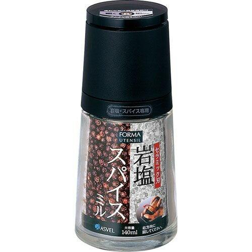 フォルマ セラミックミル 岩塩・スパイス用 ブラック(1コ入)