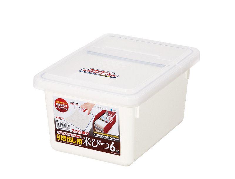 引出し用米びつ 6kg ホワイト(1コ入)