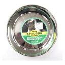 ステンレス食器皿型 犬用 20cm SC-200