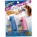 歯みがきくん STEP-3 小型犬・中型犬用 HM-0206