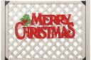 2Dソフトモチーフ メリークリスマス LIT-2D07L