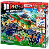 3Dドリームアーツペン 恐竜&昆虫 セット 4本ペン 仮称 メガハウス