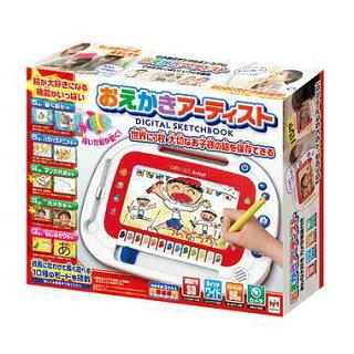 おえかきアーティストは長く遊べるおもちゃ!4歳、5歳、6歳、小学生になってもずっと遊べます!