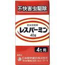 脱皮阻害剤 レスバーミン 4t用(40g) 日本動物薬品