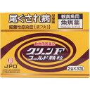 グリーンFゴールド(2g*3包入) 日本動物薬品