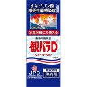 日本動物薬品 観パラD 100ml