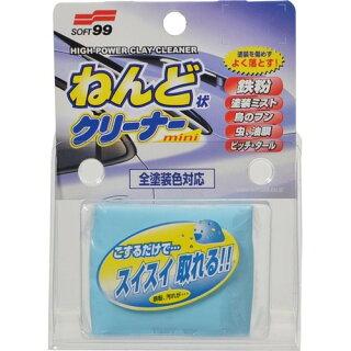 新型アルトの洗車の仕方は?洗車機と手洗い、どっちがおすすめ?