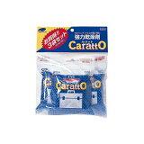 ETSUMI/エツミ 乾燥剤 カラット 3袋セット E-5084