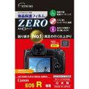エツミ E-7368 デジタルカメラ用液晶保護フィルムZERO キヤノン EOS R用 2018年10月下旬発売予定