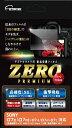 エツミ E-7541 液晶保護フィルムZEROプレミアムハ ソニー α7III/α7RIII/α8II用 2018年3月22日発売画像