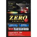 エツミ E-7550 デジタルカメラ用液晶保護フィルム ZEROプレミアム キヤノン EOS R用 2018年10月下旬発売予定