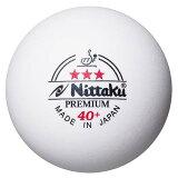Nittaku/ニッタク NB1301 プラ 3スタープレミアム 12個入り 白