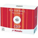 Nittaku/ニッタク NB1362 プラ トップボール 24個入り