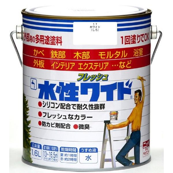 ニッペホームプロダクツ ニッペ 水性フレッシュワイド 1.6L ホワイト しろ