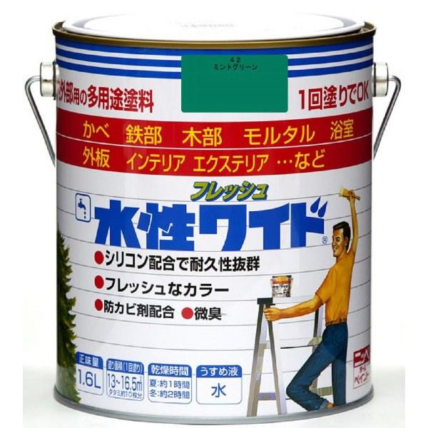 ニッペホームプロダクツ ニッペ 水性フレッシュワイド 1.6L ミントグリ-ン