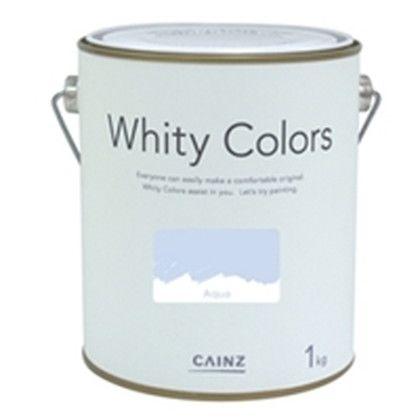 カインズ ホワイティーカラーズ 水性塗料 室内用 アクア 1kg