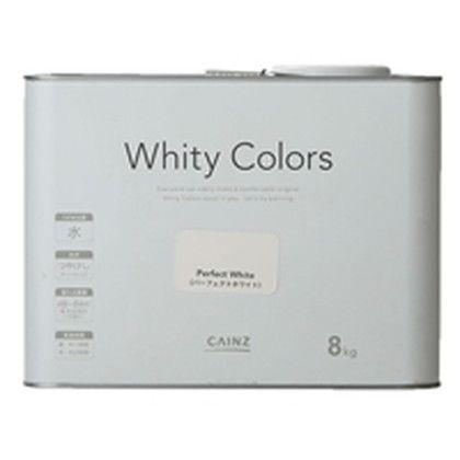 カインズ ホワイティーカラーズ 水性塗料 室内用 パーフェクトホワイト