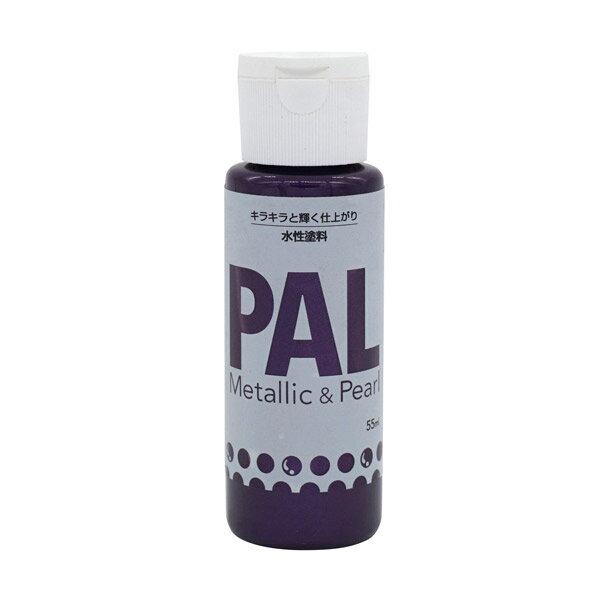 ニッペホームプロダクツ:水性ホビー用塗料 pal アメジストパープル  の写真