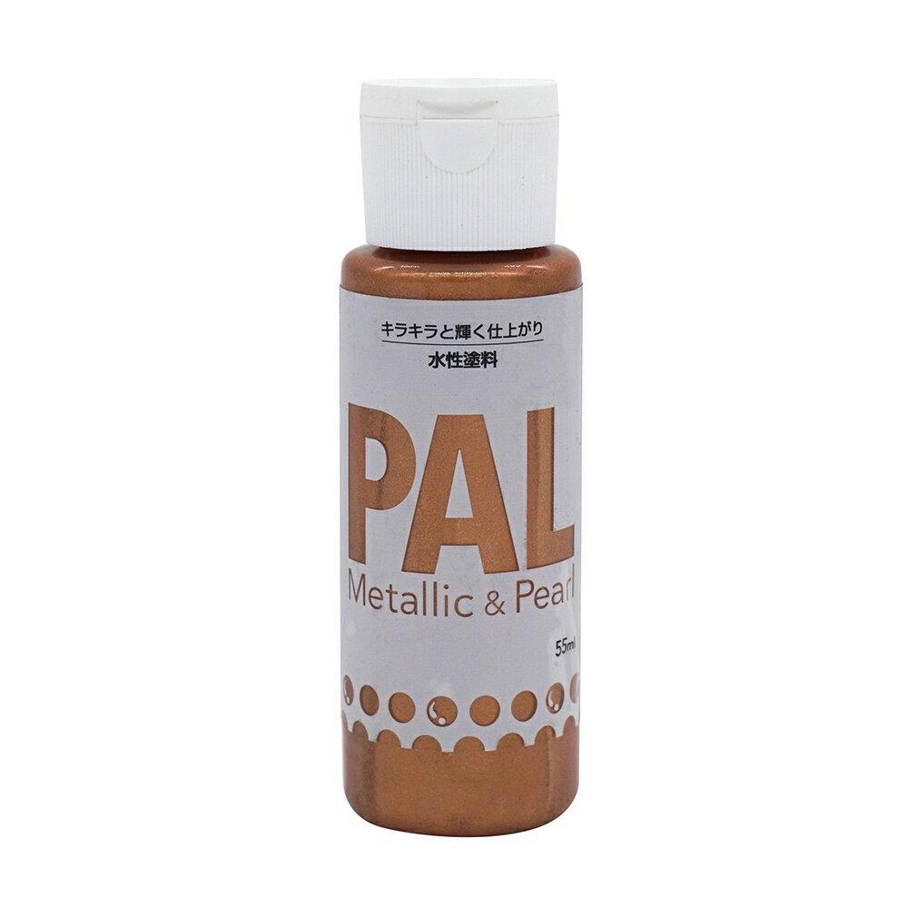 ニッペホームプロダクツ:水性ホビー用塗料 pal カッパーメタリック