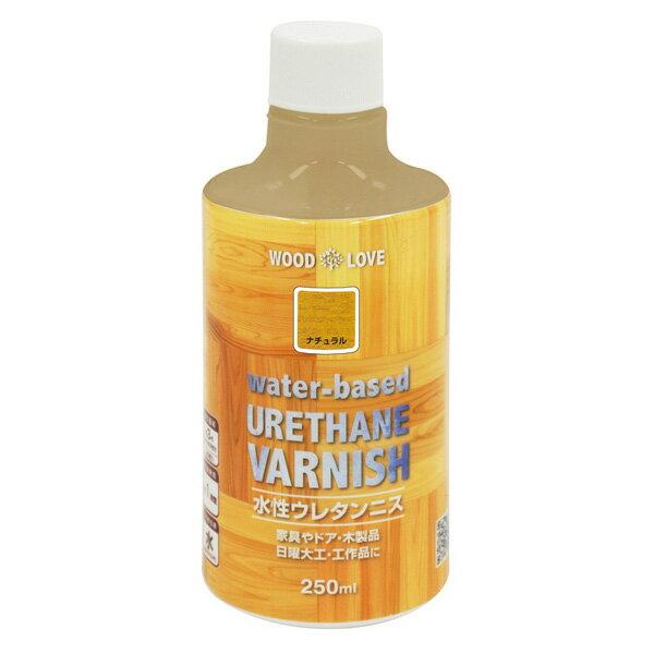 ニッペホームプロダクツ WL水性ウレタンニス ナチュラル 250ML