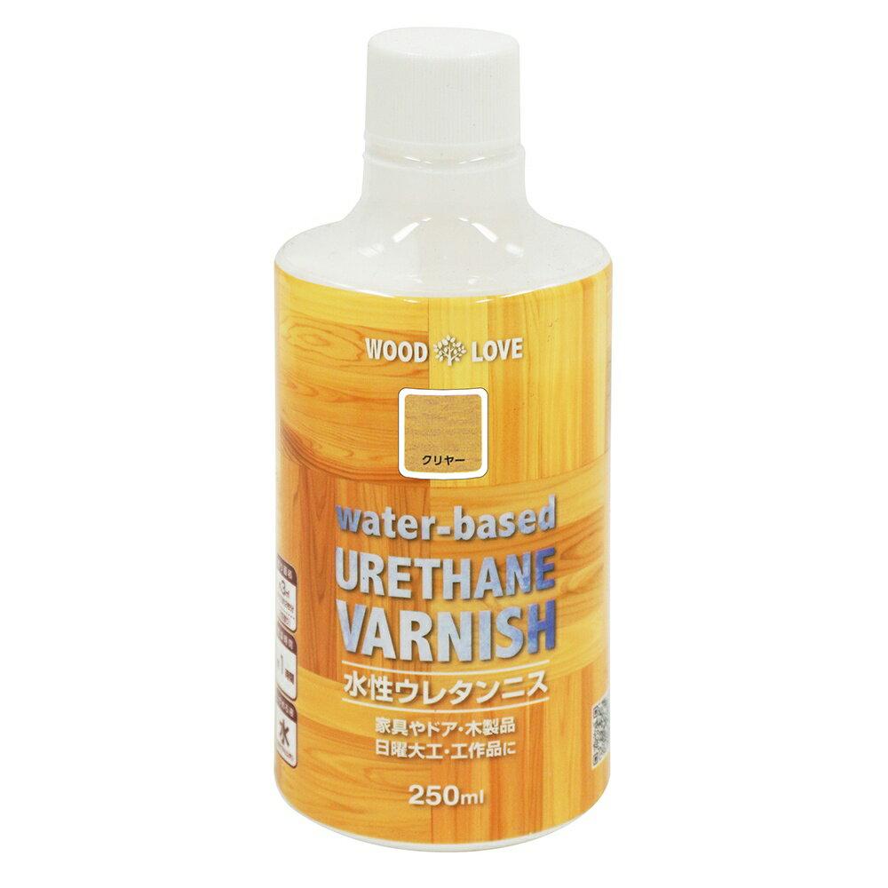 ニッペホームプロダクツ WL水性ウレタンニス クリヤー 250ML