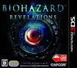 バイオハザード リベレーションズ/3DS/CTRPABRJ/D 17才以上対象