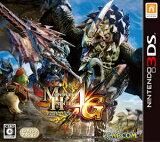 モンスターハンター4G 3DS