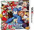 ロックマン クラシックス コレクション/3DS/CTRPBMMJ/A 全年齢対象