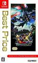モンスターハンターダブルクロス Nintendo Switch Ver. Best Price/Switch/HAC2AAB7A/C 15才以上対象画像
