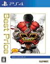 ストリートファイターV(Best Price)/PS4//B 12才以上対象 カプコン PLJM16391
