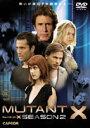 ミュータントX シーズン2 Vol.5/DVD/CXBA-1021