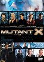 ミュータントX Vol.5/DVD/CXBA-1009