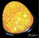 532578 スタ-ライトバスマ-カ-NEOアンバ-