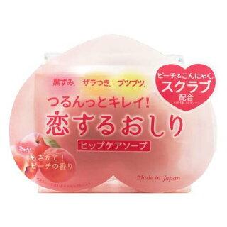【ペリカン石鹸】恋するおしり ヒップケアソープのサムネイル