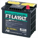 FURUKAWA ( 古河電池 )車バッテリー ( シールドMF ) FT-LA19LT