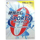 FINE スポーツドリンクゼロ 500ml×12包入