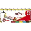 FUJITSU Premium-単3 LR6FP(8S) 8個