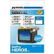 ハクバ 液晶保護フィルム 親水タイプ GoPro HERO5 Black専用 DGFH-GHERO5
