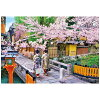 ジグソーパズル めざせパズルの達人 日本風景・春柄 桜の巽橋-京都 300ピース 25-138 エポック